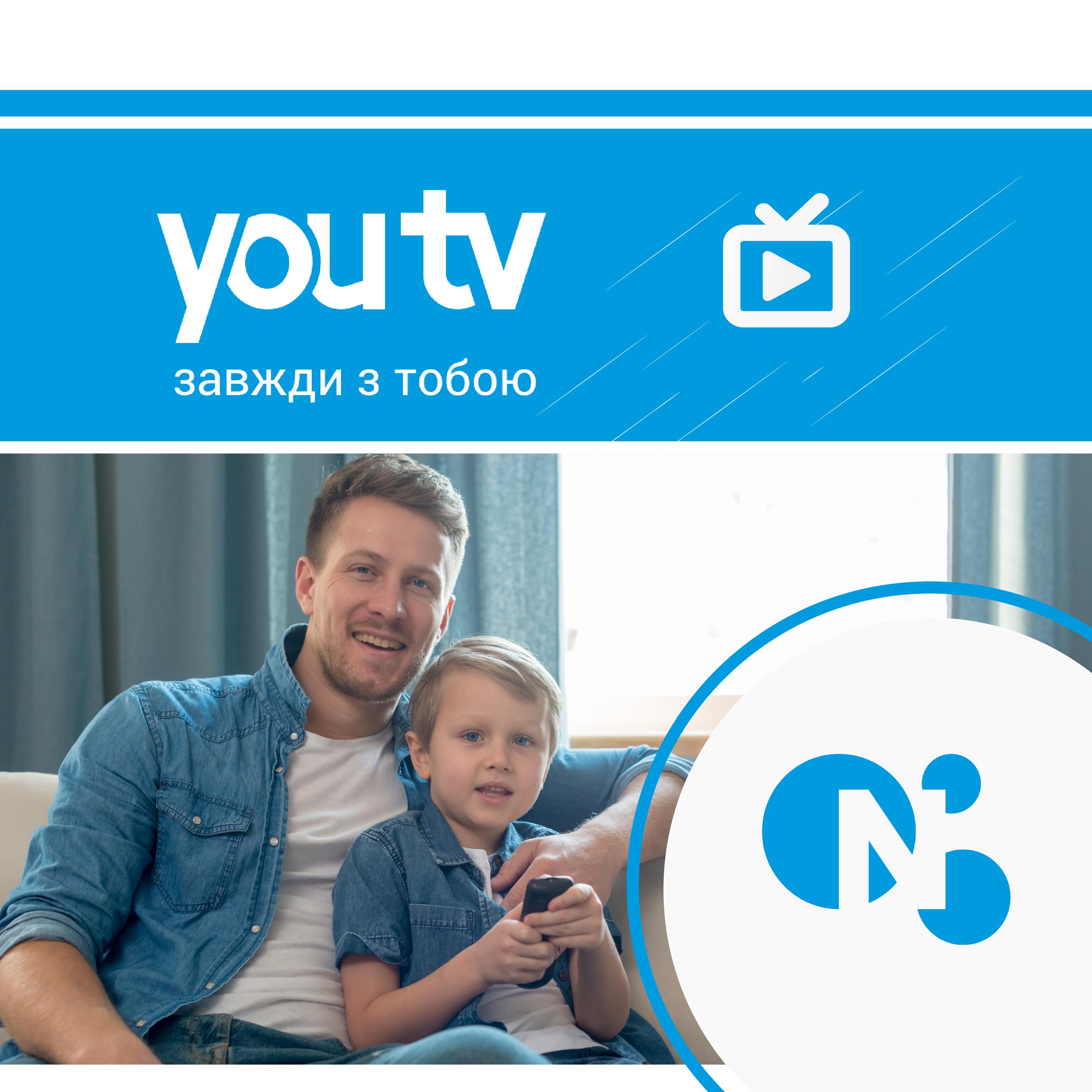 Телебачення youtv