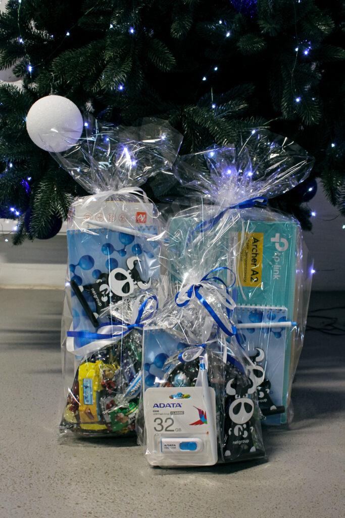 новорічні подарунки   netgroup