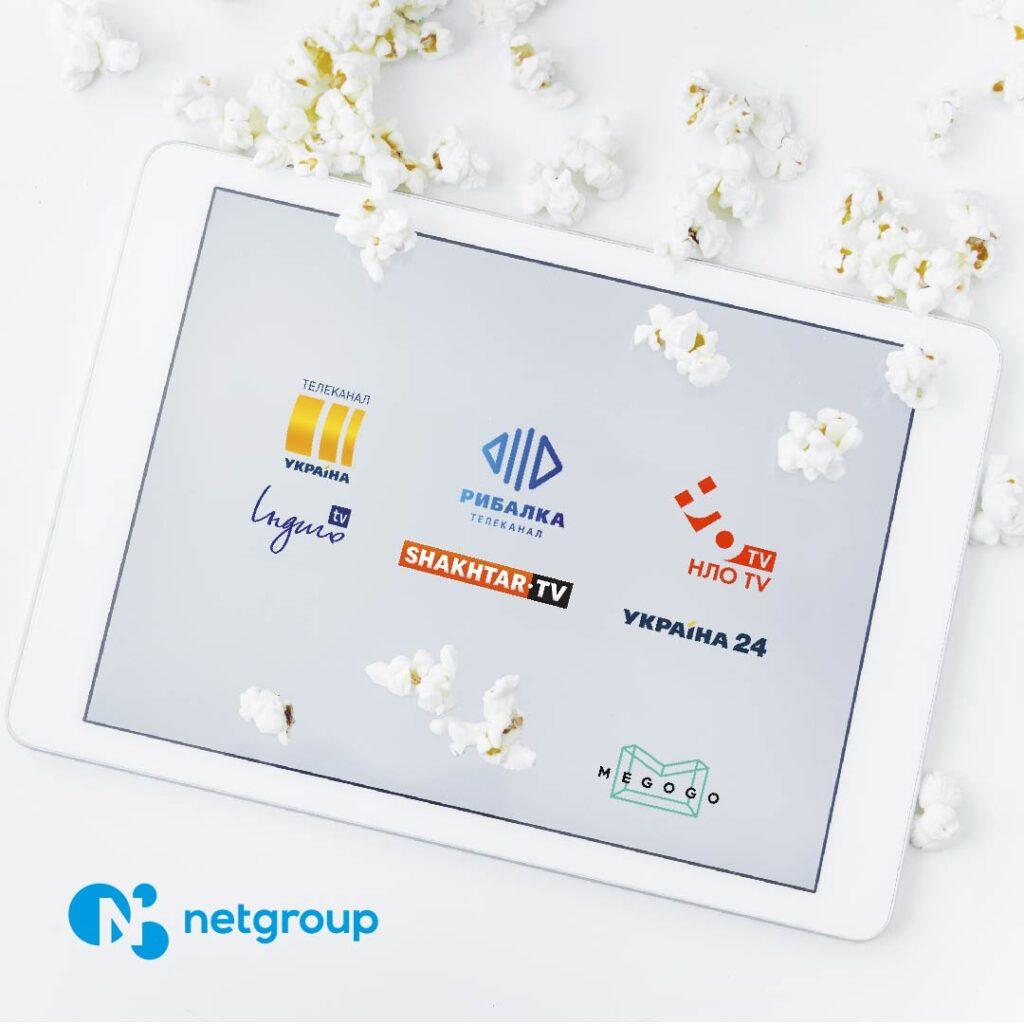 канали megogo   телебачення   netgroup