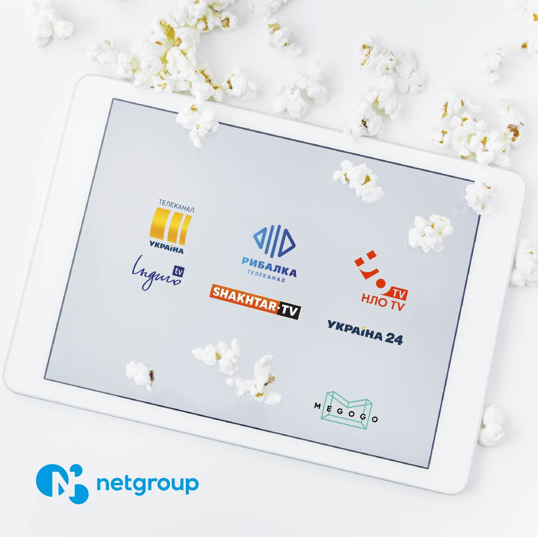 канали megogo | телебачення | netgroup