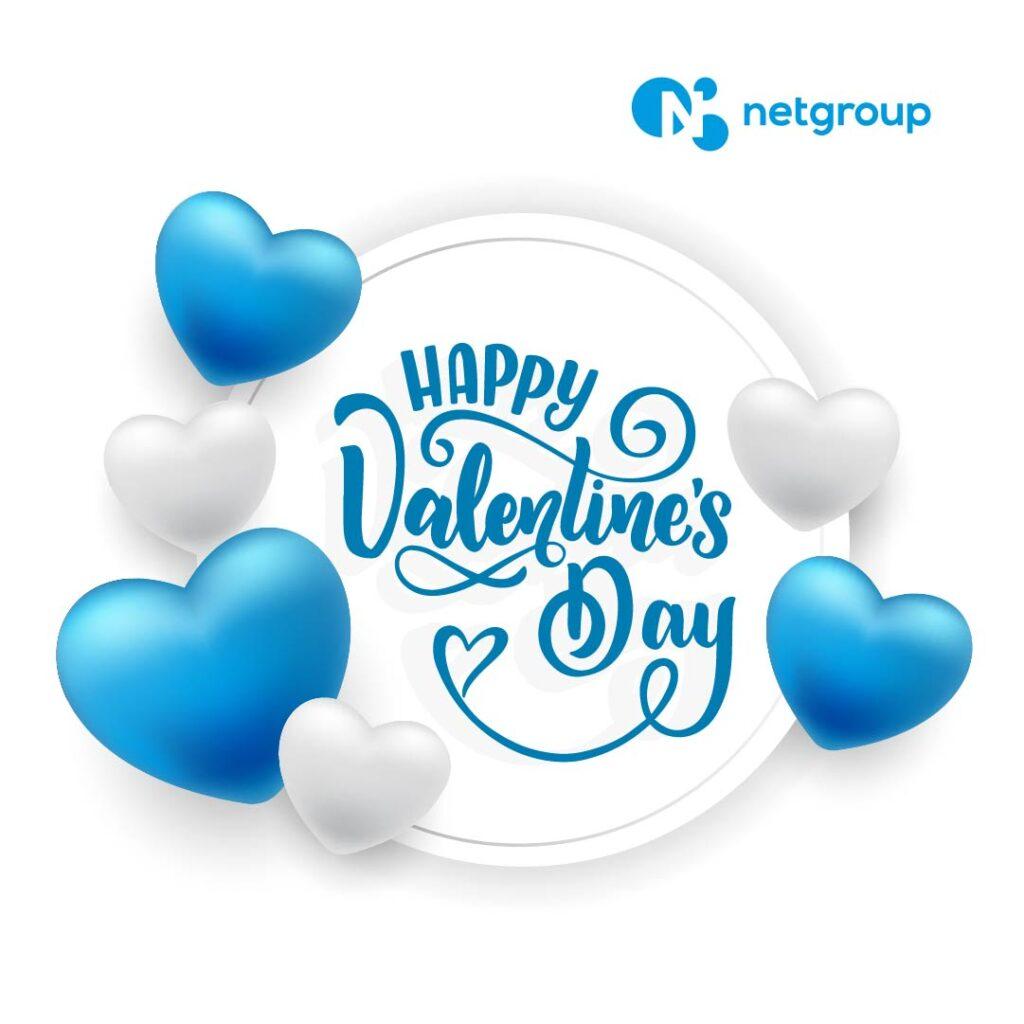 Happy Valentine | З днем святого Валентина | netgroup