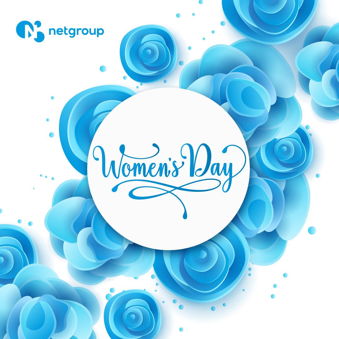 Міжнародний день жінок | netgroup