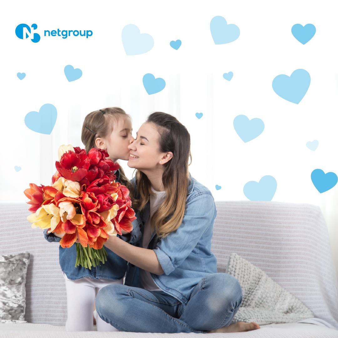 З Днем Матері | netgroup